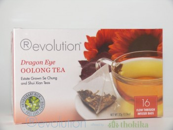 DE16 - Dragon Eye Oolong
